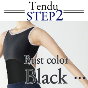 <Step2>Tendu/[ 1 Black ]  Select body color