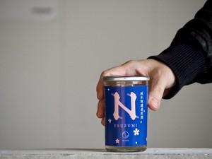 N/OHカップ酒 -USUZUMI-
