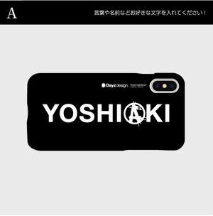 オーダーメイド★スマホケース★STLE031-SA