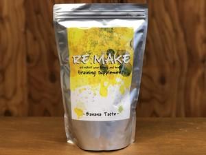 RE:MAKE(バナナ)リカバリー特化型プロテイン