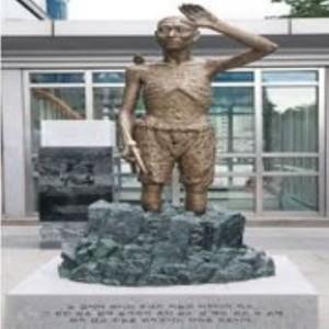 [コース13第5回] 被爆しても放置された朝鮮人徴用工 ― 三菱広島・被爆元徴用工訴訟