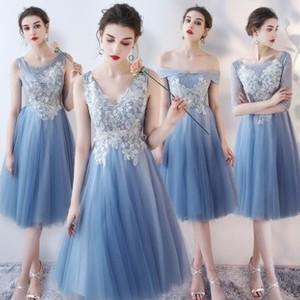 エレガントブルー*刺繍が華やかブライズメイドドレス