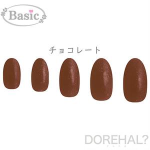 DOREHAL Basic B007 チョコレート ドレハル 定形外で送料無料 貼るだけ簡単ネイルシール ジェルネイル風 貼るネイル ネイルラップ マニキュアシール