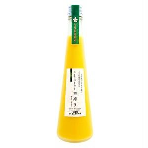 シークヮーサー果汁「初搾り」九月収穫果実使用 500ml