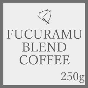 FUCURAMU BLEND COFFEE 250g