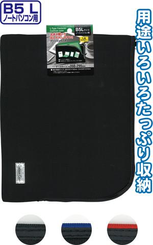 【まとめ買い=12個単位】でご注文下さい!(24-112)L型ファスナークッションケース(B5ノートPC)35×29.5cm アソート(色おまかせ)