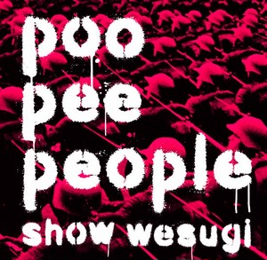 「poo pee people」