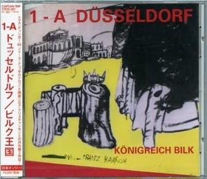 CD『1-A ドュッセルドルフ/ビルク王国』+U.F.O.CLUBオリジナル缶バッジ1個&ステッカー5種 CAPTAIN TRIP RECORDS x U.F.O.CLUBコラボセット