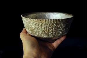 0629 フルカワケンゴ 銀彩 鉢