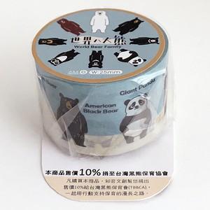 マスキングテープ(世界八大熊)【台湾】
