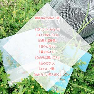 〈冊子をご自宅へお届け〉おみくじ絵本
