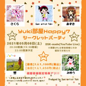 【当日】2021/5/8(土)[Yuki部屋Happy7シークレットパーティ/YouTube Live]チケット【5/8(土)19:30まで】