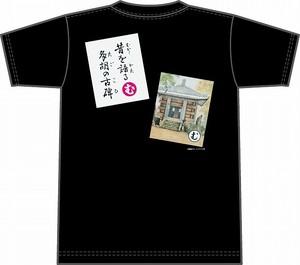 上毛かるた×KING OF JMKオリジナルTシャツ【黒・む】