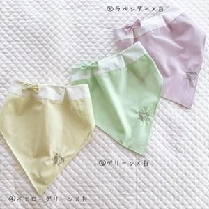 《入園入学/名入れ》切り替えカラー ゆめかわ❤︎ドレスエプロン ワンピース 女の子 エレガント キッズ用 100-120cm