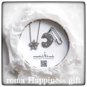 ▲《clear》roma Happiness gift