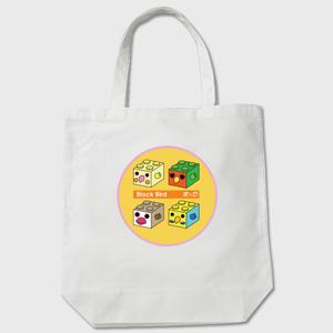ブロックシリーズ #2 トートバッグ[ ホワイト / ベージュ ] 【送料無料】