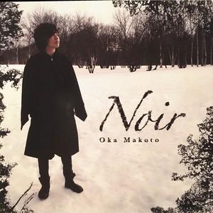 1stミニアルバム「Noir」