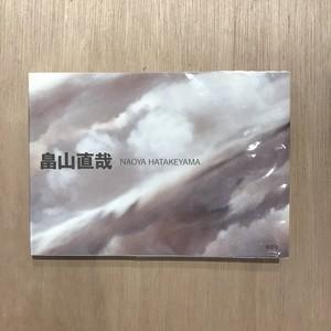 畠山直哉 Noaya Hatakeyama