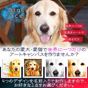 【Big Face series】オーダーメイド Mサイズ 愛犬・愛猫でオリジナルのアートキャンバスを名入れで制作します。