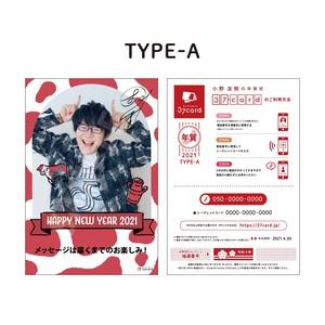 小野友樹 2021年 37card年賀状【MOGU MALL・アニメイト限定2種】