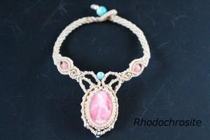 Rhodochrosite macrame bracelet