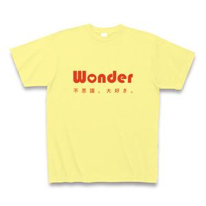 「不思議、大好き。」名キャッチコピーTシャツB(レディース/ハートVer.)