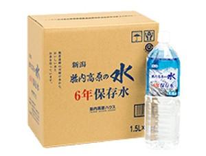 胎内高原の6年保存水(1.5L×8本)
