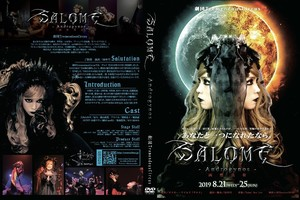 DVD『salome-androgynos(両性具有)』