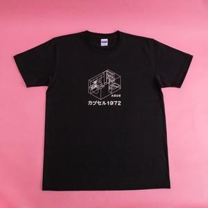 カプセル1972 Tシャツ・A606バージョン(黒)/ Capsule1972 T-shirt (A606 black)