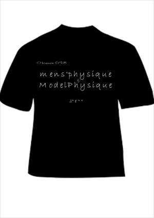 Okinawa098mensphysiquemodelphysique T