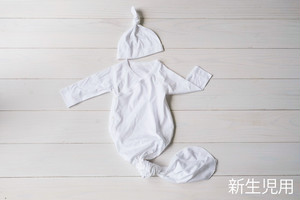 新生児【ホワイト】0-3ヶ月サイズ(約2,500g-5,500g対応)