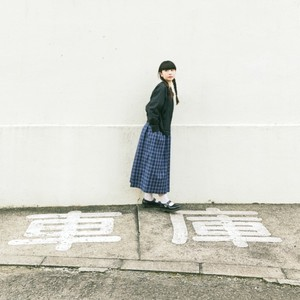 (送料無料)(10%OFF) tea. CHECK LONG SKIRT (BLUE)