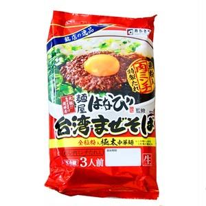 コストコ 寿がきや 麵屋はなび監修 台湾まぜそば 3食入り | Costco Sugakiya Menya-hanabi Taiwan Mazesoba 3 servings
