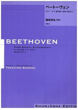 S035i16 Takahiro SONODA kouteiban beethoven・Piano・Sonate #16[G Major] op31-1(Piano solo/T. SONODA /Full Score)