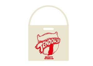 TENDOUJI BAG RED