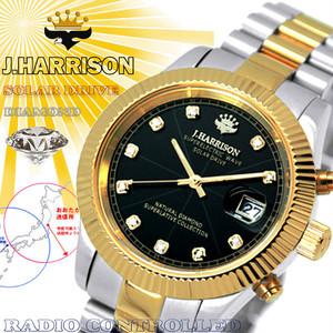 【J.HARRISON】JH-026MGB 10石天然ダイヤモンド付ソーラー電波時計