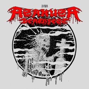 V.A./ASAKUSA DEATHFEST 2018