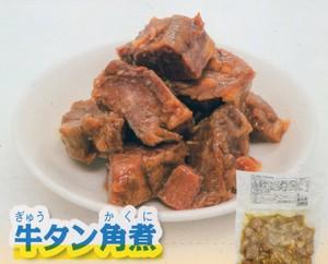 牛タン角煮