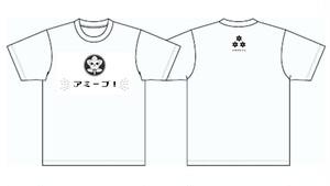 主張の強いアミーゴTシャツ