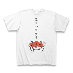 Tシャツ「ほてってます」