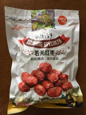 チャルクリク(若羌)紅棗 250g/1パック