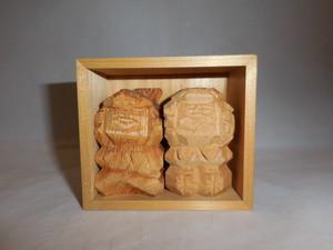 一刀彫恵比寿&大黒 wooden Ebisu & Daikoku(No8)