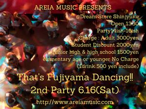 That's Fujiyama Dancing!! 2nd Party チケット(中高生) 2018年6月16日(土)