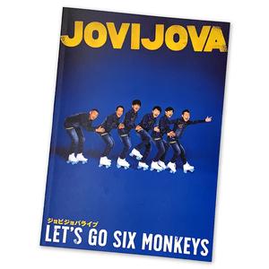 JOVIJOVA LIVE『LET'S GO SIX MONKEYS』パンフレット