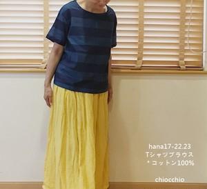 hana17-22(ネイビー)がんばらないTシャツブラウス*コットン100%ボーダー