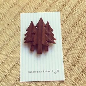 sunawo na katachi ブローチ Trees