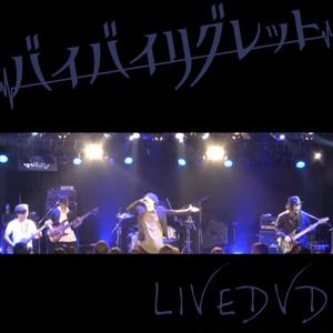 LIVE DVD+SETLIST CARDセット 2018.11.21