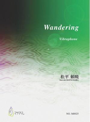 M0025 Wandering(ビブラフォンソロ/松平頼暁/楽譜)