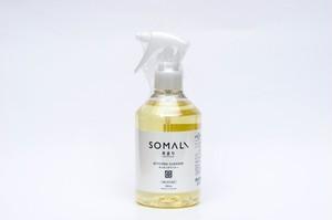 SOMALI:キッチンクリーナー