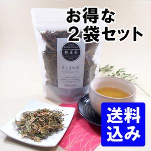 送料込み・2袋セット/鉄釜茶 きしまめ茶【茶葉・60グラム】